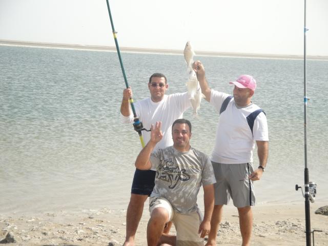 fishing team