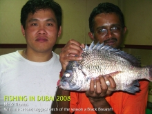 Me & Thomas with A black Snapper (??)